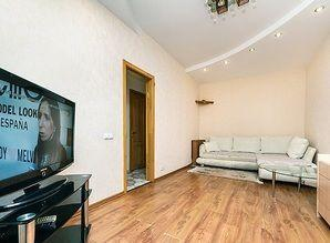 Fili Davydkovo Moscow Apartments For Short Term